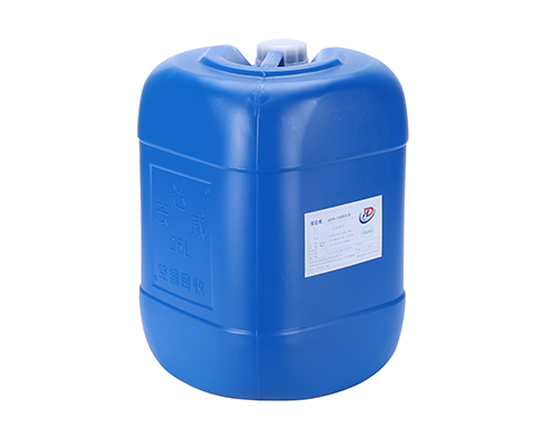 HDW-712清洗剂