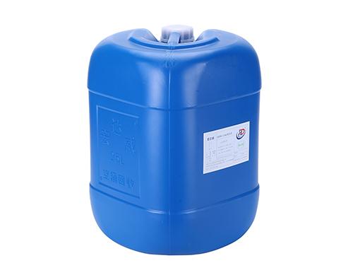 HDW-T600清洗剂