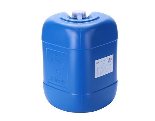 HDW-702助剂
